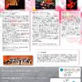 国府弘子 スペシャルトリオコンサート 2016          in 相模湖交流センター