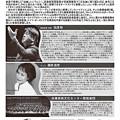 Photos: 佐渡裕 ベートーヴェン 交響曲 第6番 『 田園 』 2017