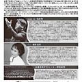 Photos: 藤原真理 ハイドン チェロ協奏曲 2017