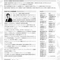 スーパー・コモロ・ウインド・オーケストラ 第1回演奏会