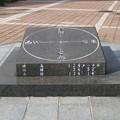 写真: 位置情報.八塔寺ダム