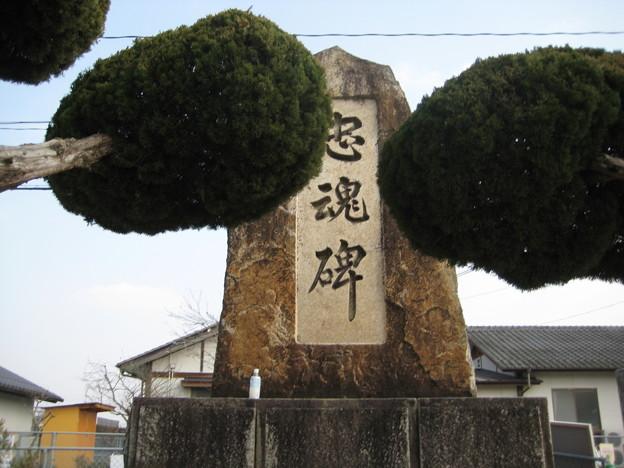 忠魂碑.大崎小学校