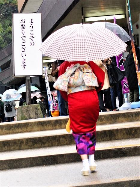 雨の成人式