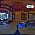 伊東市 東海館 360度パノラマ写真(6) 牡丹の間 HDR