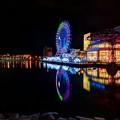写真: 「清水港 海と光の空間」 清水港・エスパルスドリームプラザのイルミネーション(1)
