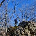 Photos: 「菊花山まだですかどうぞ~」