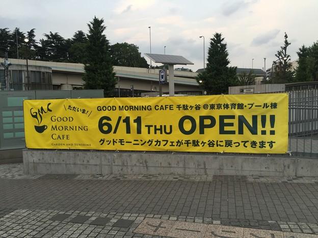 150520 東京体育館