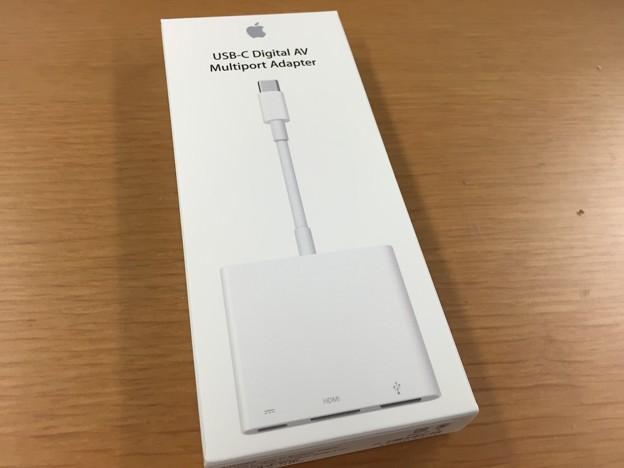 150522 Apple USB-C Adapter