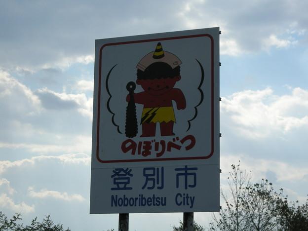 Photos: 登別市