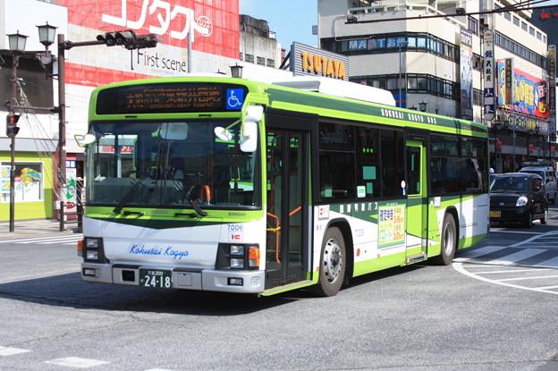 国際興業バス いすゞ・エルガ 7006号車
