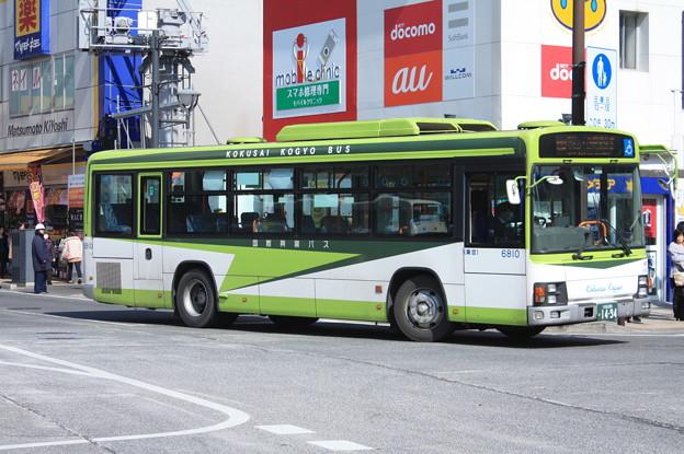 国際興業バス 6810号車