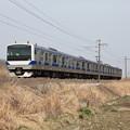 Photos: E531系K454編成 554M 普通土浦行