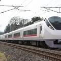 Photos: E657系K6編成 1013M 特急ひたち13号 いわき行