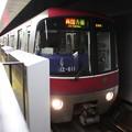 都営地下鉄大江戸線 12-600形12-611F