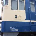 EF65 1115 側面