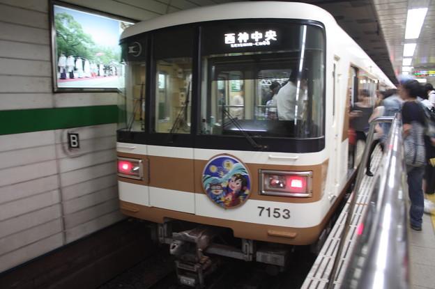 北神急行電鉄7000系7153F