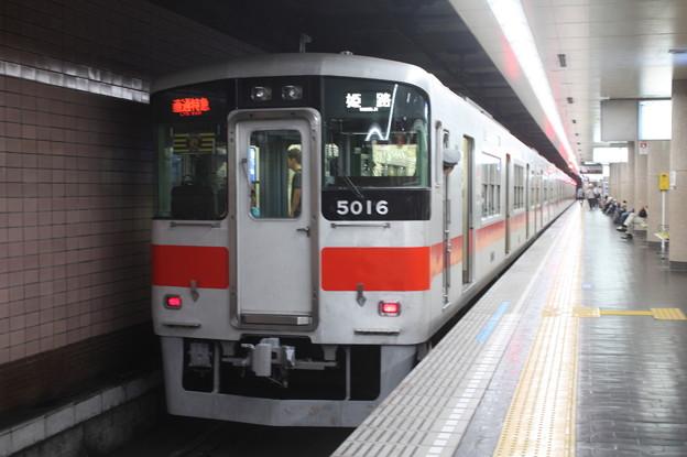 山陽電気鉄道5000系5016F