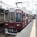 Photos: 阪急8000系8201F