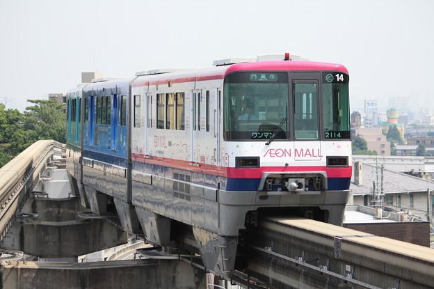 大阪モノレール2000系2114F イオンラッピング (2)
