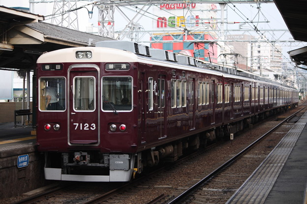 阪急7000系7023F
