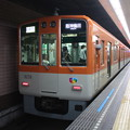 Photos: 阪神8000系8238F