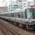 Photos: JR神戸線 223系2000番台V50編成