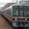 Photos: JR神戸線 207系Z6編成
