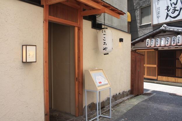 神戸 IMG_114700