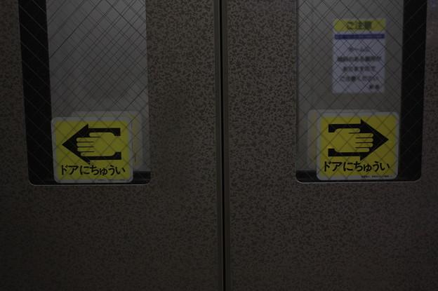 大阪モノレール 蛍池駅 エレベーター