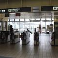 Photos: 阪急宝塚線 蛍池駅 改札口