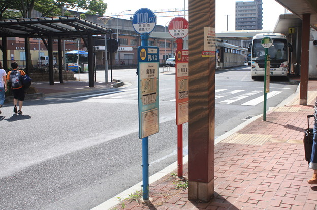 鳥取駅北口バスのりば