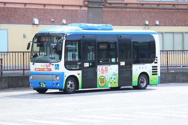 Photos: 100円循環バス くる梨 青コース