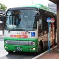 Photos: 100円循環バス くる梨 緑コース