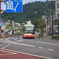 Photos: 日本交通-01