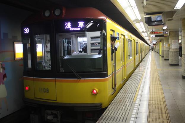 東京メトロ銀座線 1000系1108F 浅草行 溜池山王2番線発車