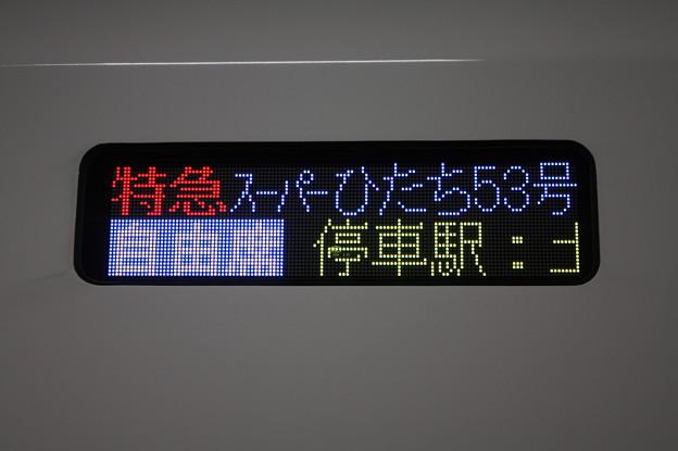 特急スーパーひたち53号 自由席