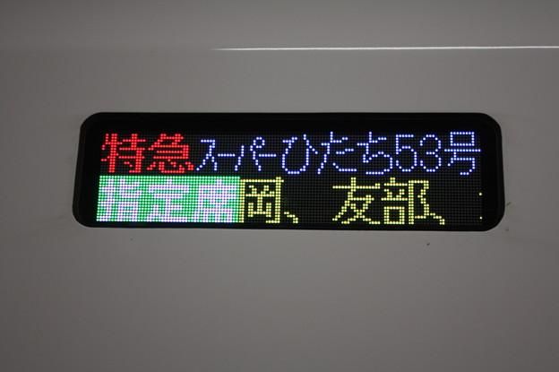特急スーパーひたち53号 指定席 (1)