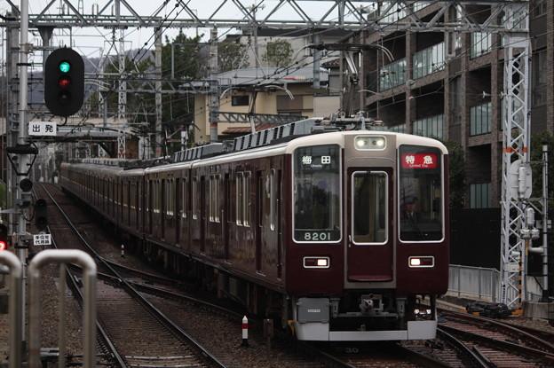 阪急神戸線 8200系8201F