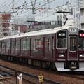 Photos: 阪急京都線 9300系9309F