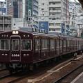 Photos: 阪急京都線 3300系3364F