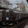 Photos: 阪急神戸線 8000系8002F 爽風ヘッドマーク