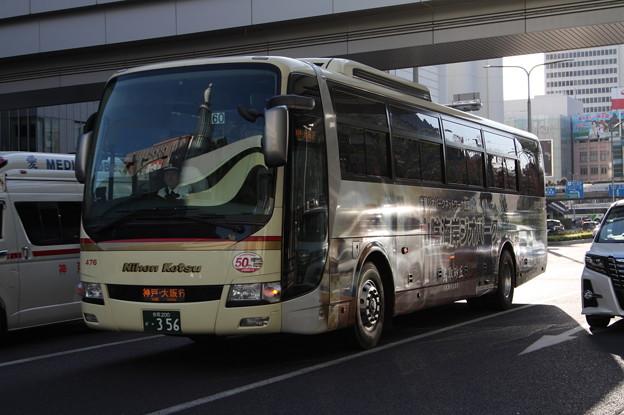 Photos: 日本交通 鳥取200か356