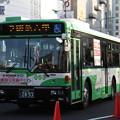 Photos: 神戸市営バス 053号車