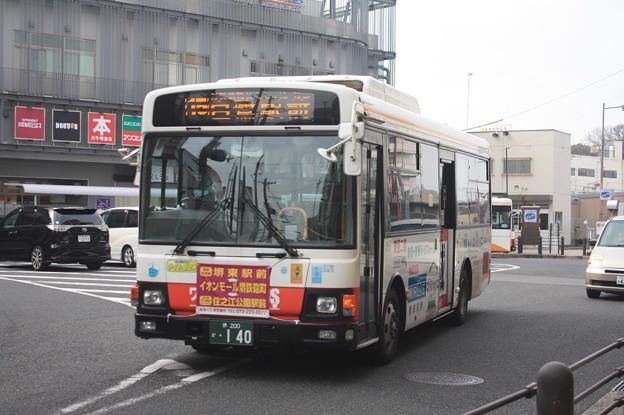 南海バス 堺200か140
