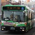 写真: 神戸市営バス 930号車
