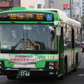 写真: 神戸市営バス 113号車