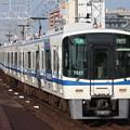 Photos: 南海高野線 泉北7000系7522F (1)
