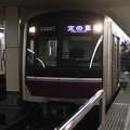 Photos: 大阪市営地下鉄谷町線 30000系32607F
