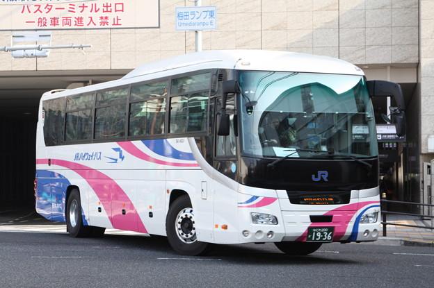 西日本JRバス 641-4931