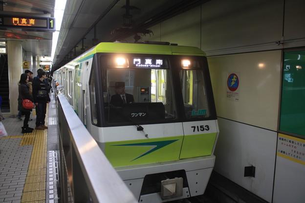 大阪市営地下鉄長堀鶴見緑地線 70系7103F
